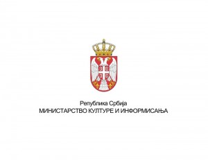 Ministry of Culture and Information, Republic of Serbia